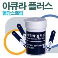 [아이센스]아큐라플러스 혈당시험지(50매)/10단위구매시,시험지10%할증