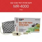 [히트미]MR-4000 찜질기 특대형