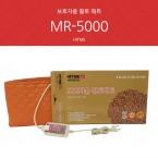 [히트미]MR-5000 간병인매트