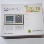 [신한]SH210 저주파 자극기(충전식)