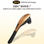 [김수자]CQ-W200G 무선 핸드형 안마기
