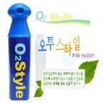[오투스타일]휴대용 산소 18L