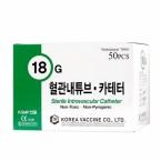 [한백]정맥카테타(IV Catheter)18G 1.25