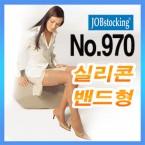 [잡스타킹]970 밴드형(살색)