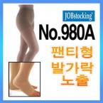 [잡스타킹]980A 팬티형(살색)