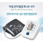 [AND]혈압계/UA-611(팔뚝형)/