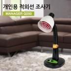 [매니저큐]가정용 적외선조사기(250W)