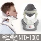 NTD-1000 목견인기/목트랙션