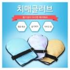[모두피아]치매장갑(파랑)/후도장갑