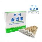 [수성]솜면봉(6인치)100개x10봉