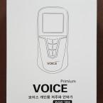 [히트미]HITME VOICE 저주파마사지기 WAW-1004
